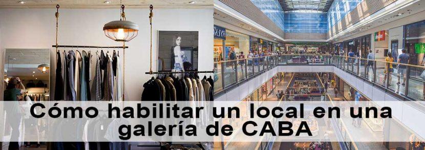 Como-habilitar-un-local-comercial-en-una-galeria-en-CABA