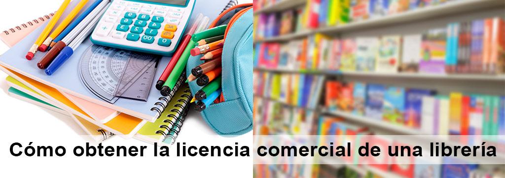 Como-obtener-licencia-comercial-de-una-libreria